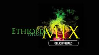 ETHIOPIAN MUSIC COLLECTION OLDIES