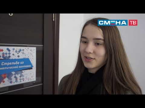 Мастер класс по сборке разборке автомата и спортивное ориентирование проекта «Я - Гражданин!»
