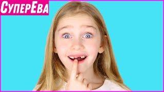 Как и когда вырывать молочный зуб? Совет врача-стоматолога. Стоматология Жасмин г. Сочи.