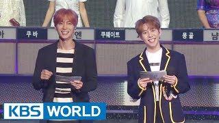 2017 Quiz on Korea | 2017 퀴즈 온 코리아 [SUB : ENG / 2017.10.04]