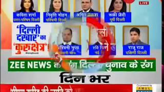 Lok Sabha Election 2019: Pragya Singh Thakur, Gautam Gambhir casts their votes