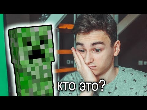 I play minecraft after 5 years