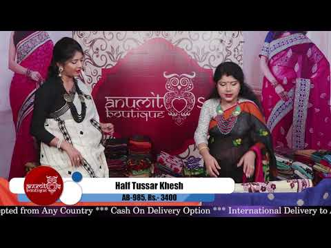 02/11/2017 Anumits Boutique Show   Nakshikantha  