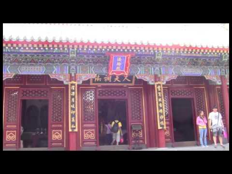 Beihai (北海) and Houhai (后海) - Beijing