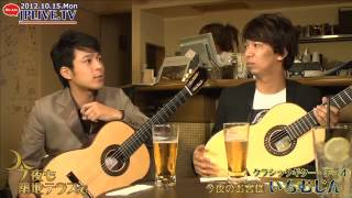 JPLIVE.TV 『今夜も築地テラスで』http://jplive.tv/tsukiji/tsukijiter...