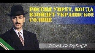Как Москва продавала оружие Дудаеву (Чечня 1992 год)