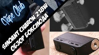 Smoant Charon 218W VV Adjustable Mod | конкурент Tesla Invader?