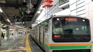 【本日使用開始】JR湘南新宿ライン・埼京線 渋谷駅 新ホーム