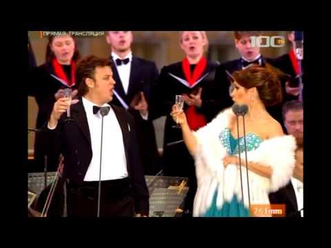 Застольная из оперы «Травиата» La Traviata