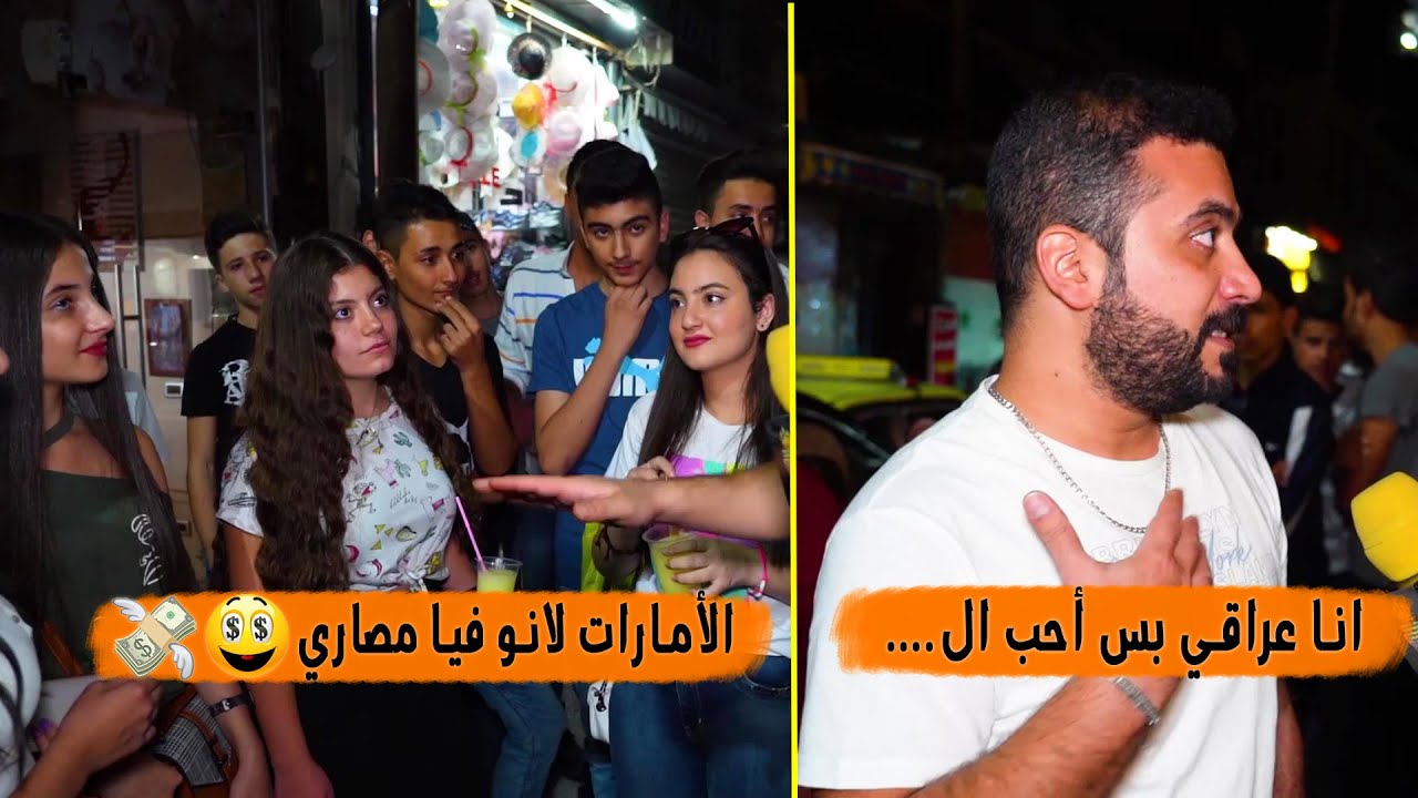 لو قالولك بدلك جنسيتك بجنسية بلد عربي تاني، مين بتختار |كمشتك|