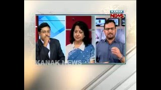 Special Discussion: Rape Videos Of Odia Girl