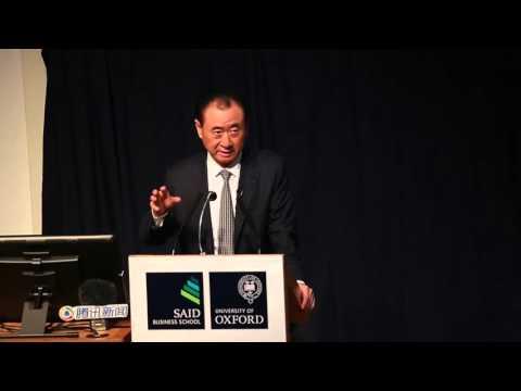 Wanda's Wang Jianlin Speaks at the University of Oxford