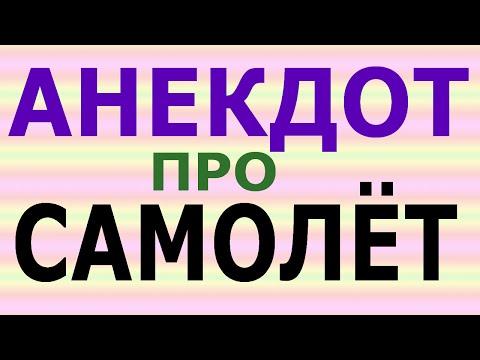 Читать онлайн - Суворов (Резун) Виктор. Кузькина мать