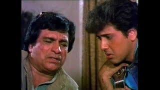 Люби и Верь.  Индийский фильм.