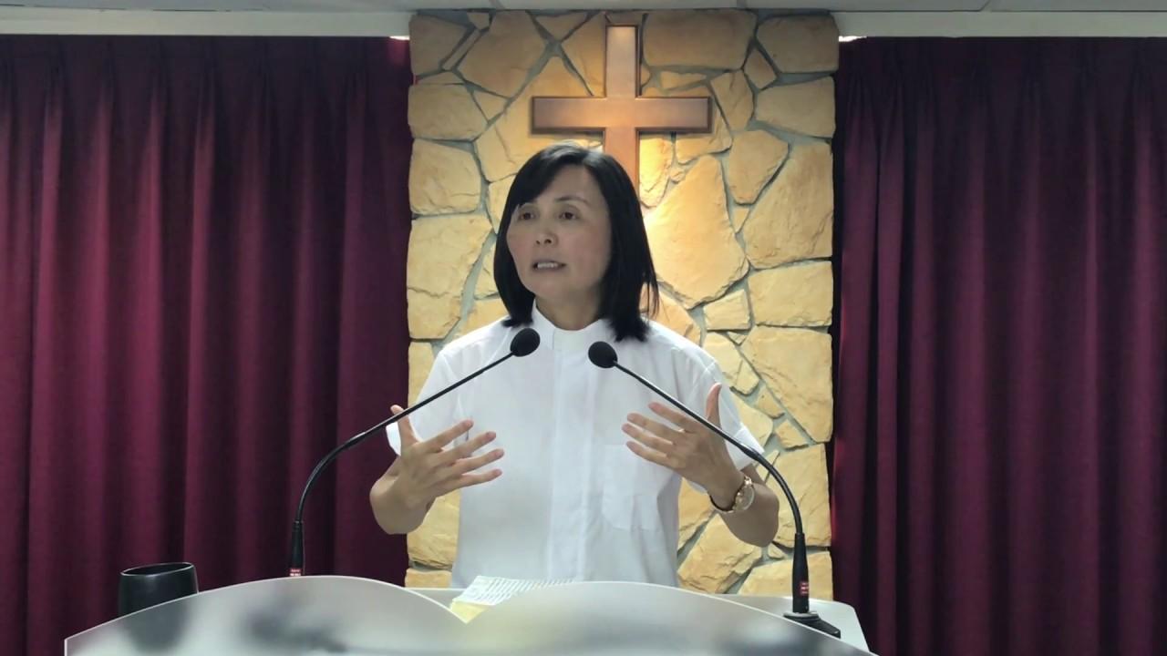 陳百加牧師-哥林多前書解經講道-第5章1-13節 - YouTube