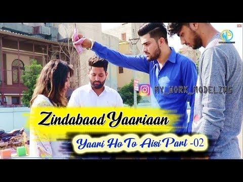 Zindabaad Yaarian |  Latest Short Movies 2018_Rahul devgan | (Short Film) | Worldwide Productions