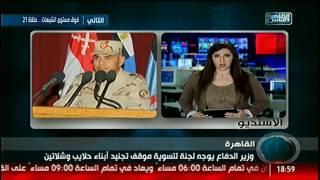 نشرة السابعة من القاهرة والناس 21 ديسمبر