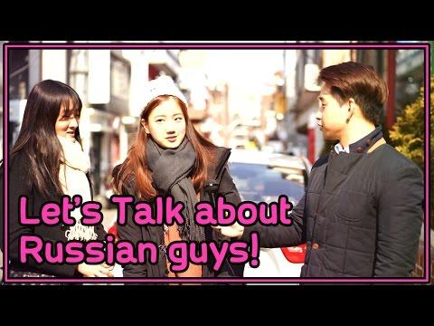 иностранные девушки знакомства