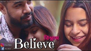 Belive - A Love Story || Hola Boy's