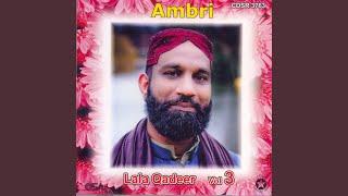 Ambri Jay Ghar Hun Tak Hondi