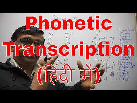 Phonetic Transcription In Hindi (हिंदी में)