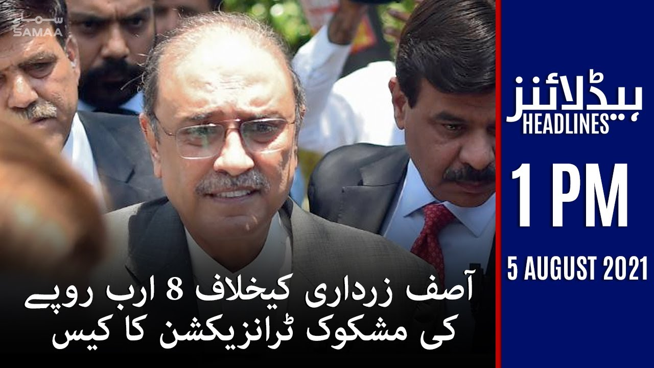 Download Samaa News Headlines 1pm   Asif Zardari kay khilaf 8 arab rupay ki mashkook transaction ka case