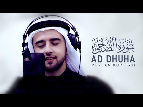 Mevlan Kurtishi - Ad Dhuha   مولانا - سورة الضحى