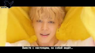 BTS - LOVE YOURSELF 承 Her 'Serendipity' (рус караоке от BSG)(rus karaoke from BSG)