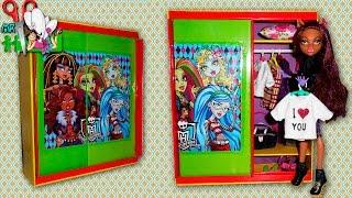 Как сделать ШКАФ - КУПЕ и ПЛЕЧИКИ ДЛЯ ОДЕЖДЫ для кукол Monster High, Barbie / Muza Rukodeliya 🌺(Как сделать кукольный шкаф - купе для одежды своими руками. Как сделать вешалки (плечики) для одежды. Шкаф..., 2016-06-11T16:31:15.000Z)