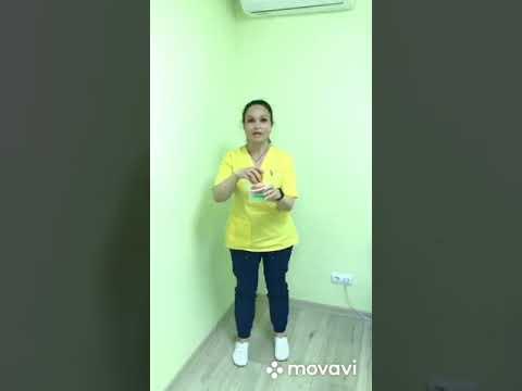 Специалисты центра София