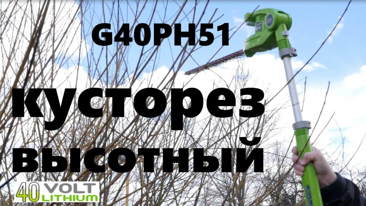 Продажа воздуходувок (садовых пылесосов) по низким ценам в минске с доставкой по беларуси. Кредит и расрочка, халва. Официальная гарантия. Опт и безнал.