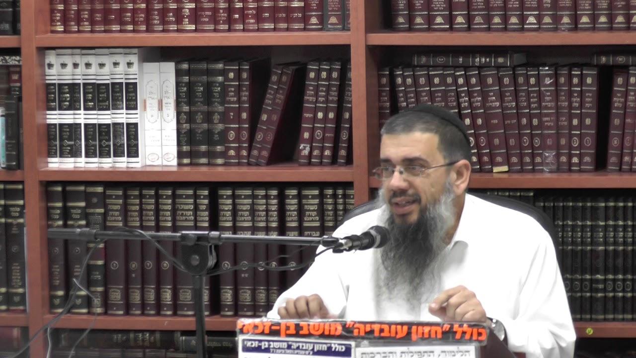 הרב אברהם עובדיה:  פרשת ויקרא וכן מענייני פורים .
