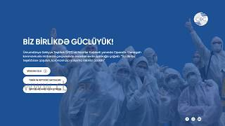 Срок особого карантина в Азербайджане продлен до 15 июня