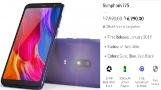 Eid Offer Symphony i95 | Specification And Review | Symphony Mobile Eid Offer 2019