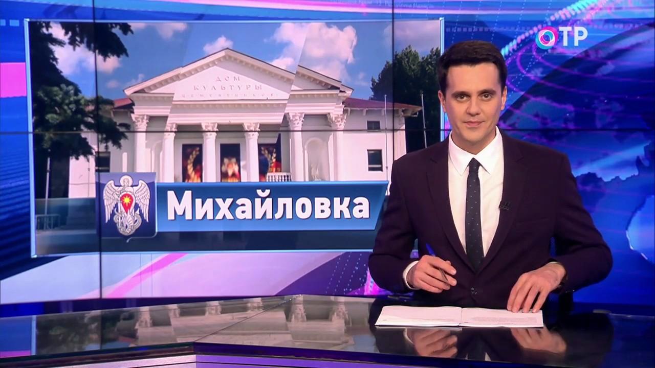 оао себряковский элеватор михайловка