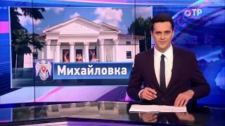 Малые города России: Михайловка - город с самым крупным цементным заводом в стране