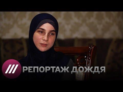 Кадыров возвращает россиянок