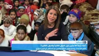 منظمة العفو الدولية: الدول الثرية تتنصل من مسؤوليتها إزاء اللاجئين