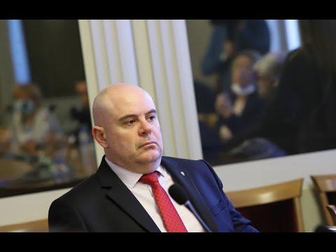 Иван Гешев поиска
