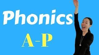 フォニックス A-P l 子供から大人まで発音・リスニングに効果抜群![#134]