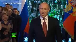 Бал Сатаны на российском ТВ