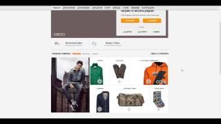 Купоны Stylepit: как использовать коды купонов и получить скидку(, 2014-03-28T18:25:47.000Z)