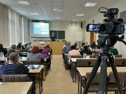 Выступление Льва Шлосберга на семинаре «Гражданского содействия» и «Мемориала» (23.11.2019)