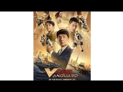 Download Tamil dubbed blockbuster ♡||  jackie chan ||  film