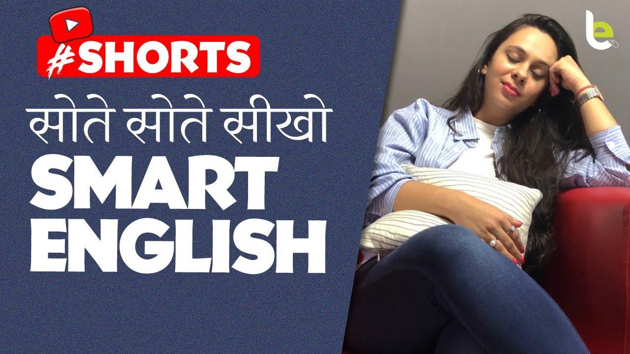 Learn To Speak Smart English! Improve Your Vocabulary with #shorts #youtubeshorts Jenny