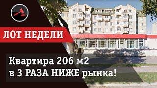 Доступная ОГРОМНАЯ квартира в Пскове по цене... автомобиля! [Банкротство]<