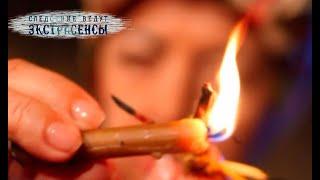Преступный огонь | Экстрасенсы ведут расследование