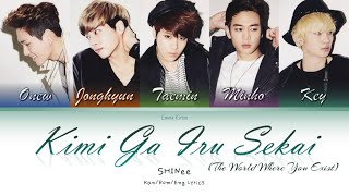 SHINee (샤이니) (シャイニー) Kimi Ga Iru Sekai (The World Where You …