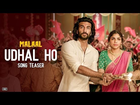 Song Teaser: Udhal Ho | Malaal | Sanjay Leela Bhansali | Sharmin Segal | Meezaan |Song Out Tomorrow Mp3