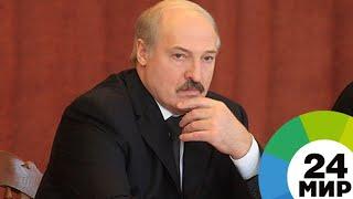 Лукашенко: Беларусь потрясена трагедией в Керчи и глубоко скорбит - МИР 24